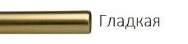 Штанга Гладкая